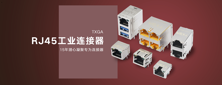 You need RJ45 transformer products, already in TXGA RJ45 connector list implementation. You can first detailed understanding of the product